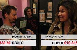 Украинское трэвел-шоу