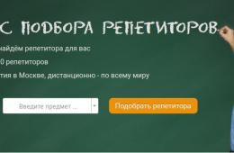 Очень полезный сайт, особенно для школьников и студентов