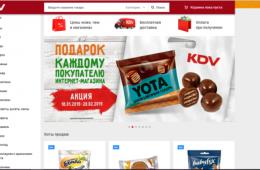 Kdvonline.ru - интернет-магазин KDV