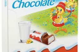 Шоколад молочный Kinder Chocolate