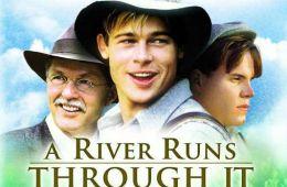 Путь мужчины подобен сплаву по реке
