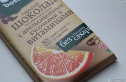 Шоколад Рот Фронт Eco Botanica