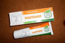 """Пантенол"" - крем для тела"