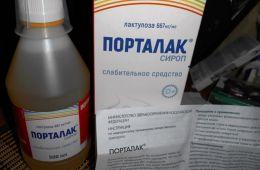 """""""Порталак """" сироп - мягкое слабительное средство"""