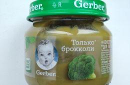 Пюре Gerber брокколи - лучшее пюре для начала прикорма