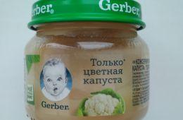 Gerber Только цветная капуста