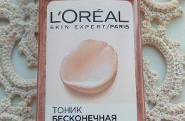 Сужается поры и поддерживает кожу в чистоте