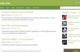 Полезный сайт для владельцев телефонов на «Андроиде»