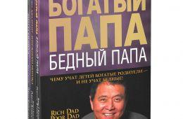 Книга, которая полностью изменила меня и моё мышление