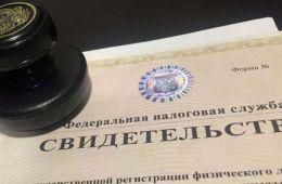 Регистрация ООО, открытие счетов и благодарность Валентине