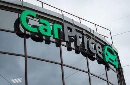 Опыт продажи автомобиля в сервисе CarPrice