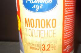 Вкус как из русской печки