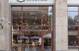 Единственная финская кофейня в Москве