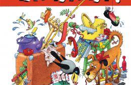 Замечательные и поучительные рассказы для детей