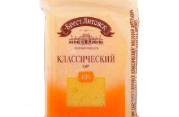 Бюджетная марка сыра на каждый день