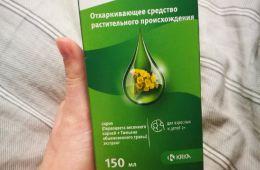 Вкусный сироп с длительным действием