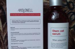 """Антивозрастная сыворотка со стволовыми клетками """"Missonell"""""""