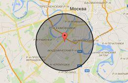 Магазин с широким ассортиментом в Серпухове