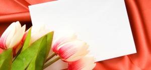 Как оформить приглашение