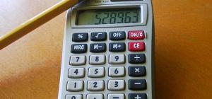 Как заработать математикой