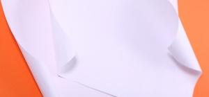 Как сделать оригами машину
