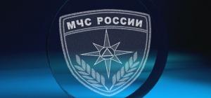 Как поступить в МЧС России