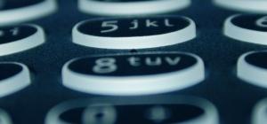 Как узнать по мобильному номеру город