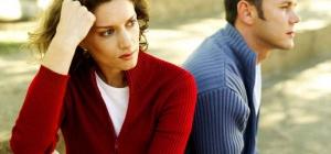 Как наладить отношения с бывшей женой
