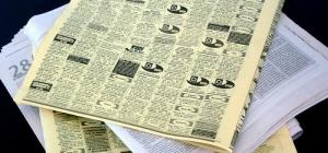 Как дать бесплатное объявление в газету