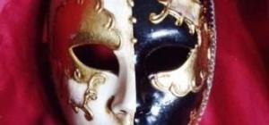 Как сделать театральную маску
