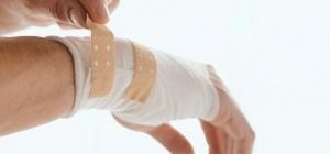 Как лечить мокнущую рану