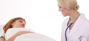 Как лечить бесплодие