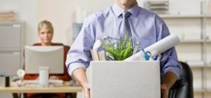 Как увольнять при ликвидации организации