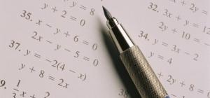 Как решать уравнения четвертой степени