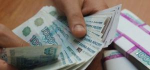 Как заплатить пени