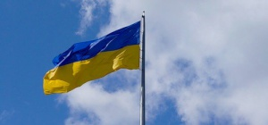 Как получить пмж в Украине
