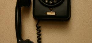 Как найти номер телефона по имени и фамилии человека