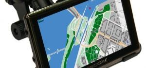 Как закачать карту в навигатор
