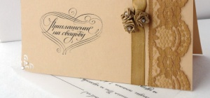 Как оформить приглашение на свадьбу