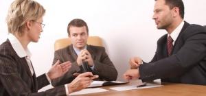 Как написать заявление о трудовых спорах