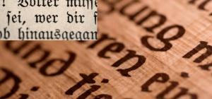 Как определить род в немецком языке