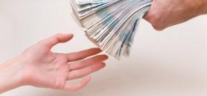Как попросить вернуть долг