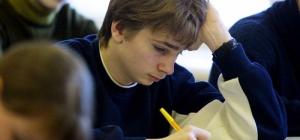 Как написать рецензию школьнику