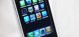 Как вытащить симку из айфона
