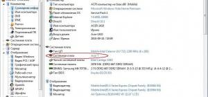 Как узнать серийный номер Acer