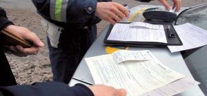Как оплатить штраф, если нет расчетного счета