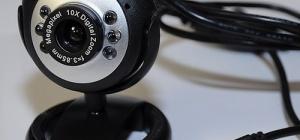 Как настроить звук на вебкамере