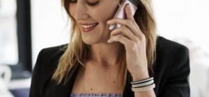 Как поставить запрет вызова на телефоне