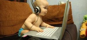 Как написать с интернета на телефон сообщение