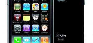 Как восстановить удаленные файлы iphone